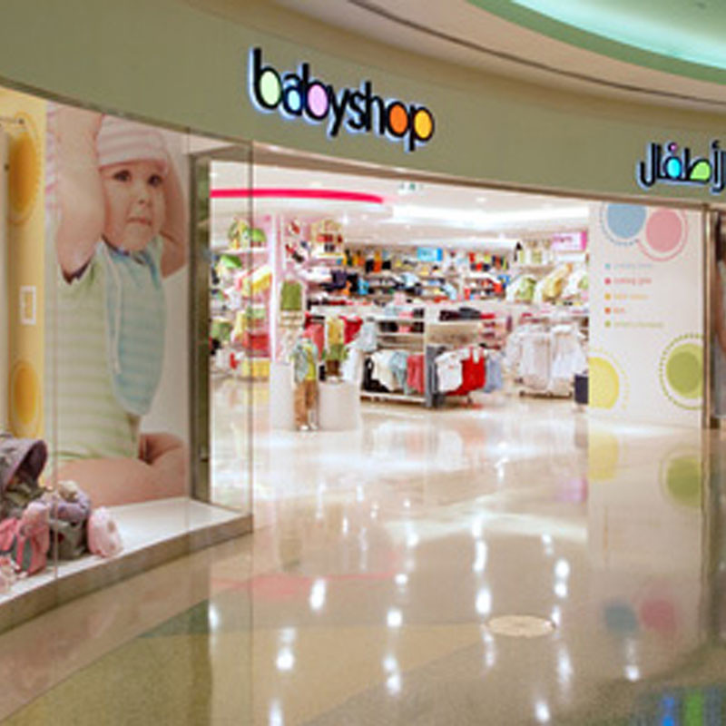 baby-shop-(1)