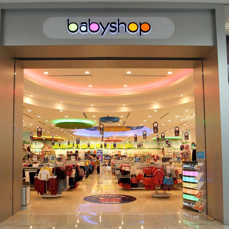 baby-shop-(4)